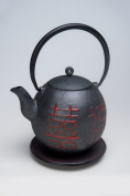 """'SHIA Wase Teapot 0,9 l Cast Iron Teapot Cast Iron Tea Pot with Stainless Steel Strainer and Stand/Shia Wase """""""