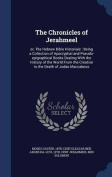 The Chronicles of Jerahmeel
