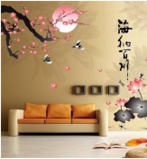 All River Into the Sea Plum Blossom Lotus Flowers Removable Wall Stickers Art Mural Decals Vinyl DIY Vinyl Art Wall Quote Stickers Paper Decal Home Room Decor