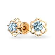 Bling Jewellery 14k Gold Simulated Blue Topaz CZ Safety Screw back Kids Flower Studs
