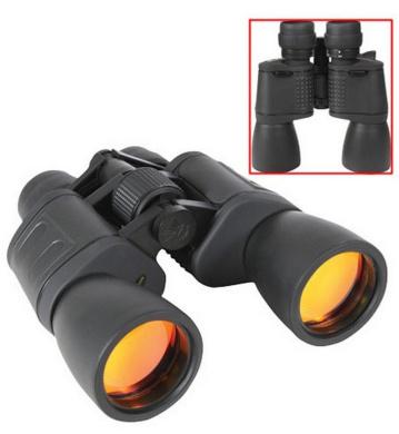Black Zoom Binocular 8-24 X 50