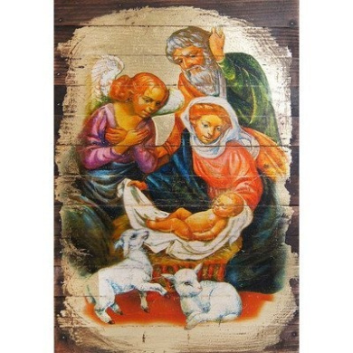 G. Debrekht Nativity Block Wooden Board Art, 41cm x 30cm