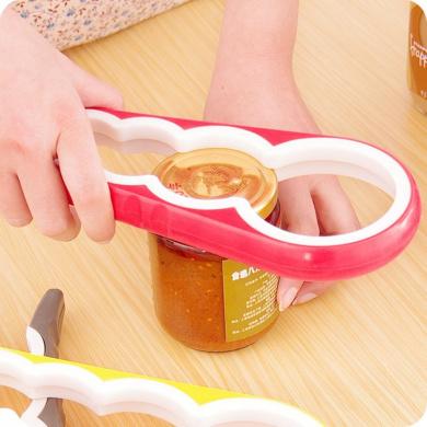 Universal Lid Jar Opener Easy Twist Tool for Multiple Sizes