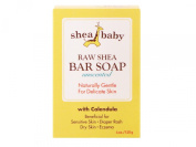 Out of Africa Shea Baby Bar Soap, Unscented, 120ml