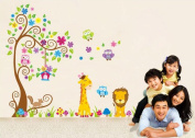 Wall Decal jungle forest lion and giraffe , squirrel owl on colourful tree wall stickers for nursery nursery bedroom