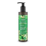 Planeta Organica Organic Herbal Tibetan Shampoo for Volume Organic Red Sandalwood Oil 280ml