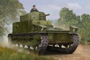 Hobbyboss 1:35 - Vickers Medium Tank MK I