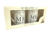 25th Silver Wedding Anniversary Gift - Pair Of Mugs