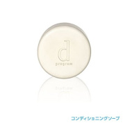Shiseido d programme Conditioning Soap