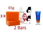 3xkojie San Skin Lightening Kojic Acid Soap 2 Bars - 65g + Ivory Caps Skin Lightening Suncreen SPF 30