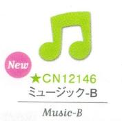 Carl Craft Mini Craft Paper Punch, Music B