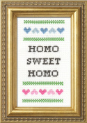 "Subversive Cross Stitch ""Homo Sweet Homo"" Deluxe Kit"