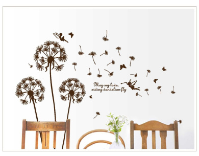 """""""May my love riding dandelion fly"""" Romantic Flying Dandelion Wall Decal for Lovers Gift"""