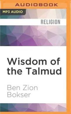 Wisdom of the Talmud (Wisdom)