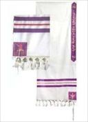 Holy Land Gifts 4795 Tallit Queen Esther Prayer Shawl 100 Percent Wool 60cm .
