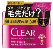 Clear Beauty penetration Scalp & Hair Mask 170g