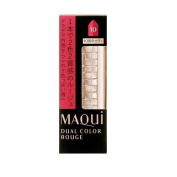 Shiseido Japan MAQUiLLAGE 10th Anniversary Dual Colour Rouge Lipstick Limited