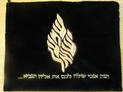 Tallit Bag Embroidered Velvet - Elijah