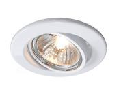 Deko-Light 686868 GU5.3/MR16 50 W 12 V AC/DC Voltage Constant Recessed Ceiling Ring, White