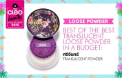 Srichand Translucent Powder, The Cleo Beauty Hall Of Fame 2015(Thailand) : BEST OF THE BEST Translucent Loose Powder