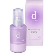 Shiseido d programme Vital Act Emulsion R