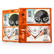 SEXYLOOK by 2 Step Synergy Effect Mask - Double Enhanced Moisturising --3pcs for WOMEN ---
