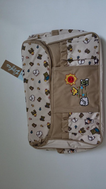 Baby Ziggles Nappy Bag (Tan Animals)