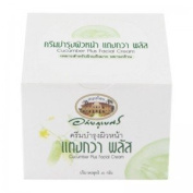 New Abhabibhubejhr Cucumber Plus Facial Cream 45g Thailand Product