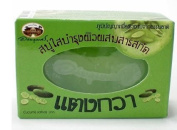 New Abhabibhubejhr Thai Cucumber Transparent Soap 100 G. Thailand Product