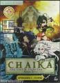 Chaika [Region 1]