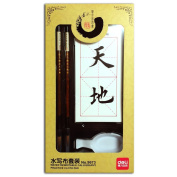 Chinese Calligraphy Complete Art Brush Set & Magic Aqua Ink Reusable Paper Learning Kit