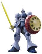"Bandai Hobby HGUC Gyan Revive ""Mobile Suit Gundam"" Action Figure"