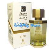 Jadayel Advanced Nourish & Smoothing Hair Oil by Abdul Samad al Qurashi