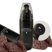 Jeju Volcanic Pore Heating Gel Blackhead Sebum Nose Silicone Brush by Graymelin