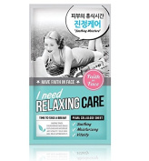 Faith in Face I NEED RELAXING CARE SHEET MASK 10pcs