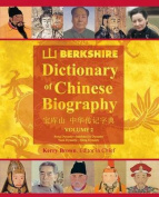 Berkshire Dictionary of Chinese Biography Volume 2