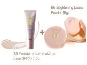 Mistine BB Wonder Cream + BB Wonder Loose Powder Made in Korea