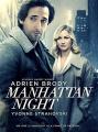 Manhattan Night [Region 1]