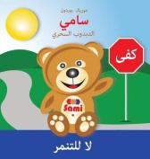 Sami the Magic Bear [ARA]
