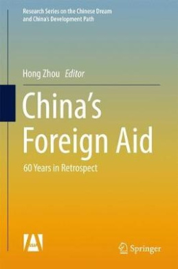 China's Foreign Aid: 60 Years in Retrospect: 2017 (Research Series on the Chinese Dream and China's Development Path)