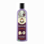 Grandma Agafia's Recipes Natural Juniper Shampoo Prevents Hair Loss 280ml