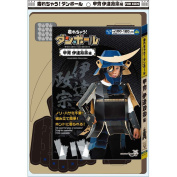 It can be put on! cardboard box armour For children Masamune Date 989000002 Showa note