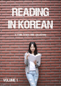 Reading in Korean