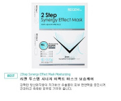 Regen 2 Step Synergy Effect Mask (Moisturising) 5pcs