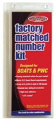 Hardline Products Series 350 Factory Matched 7.6cm Boat & PWC Registration Number Kit, Solid Black