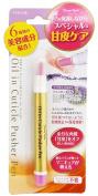 LUCKY TRENDY - Oil in Cuticle Pusher Pen 1.5ml