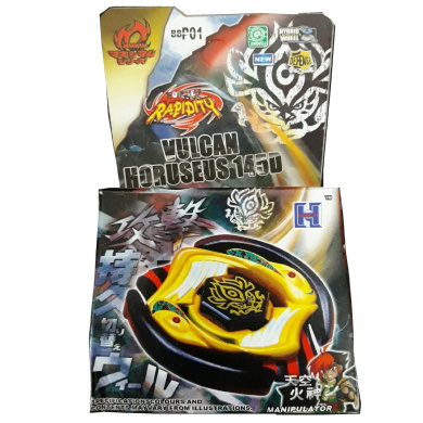 Vulcan Horuseus 145D Limited Edition Metal Fight Video Game BBP-01 Beyblade
