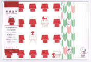 Delfino Japanese paper Japanese pattern stationery Origami paper Snoopy Doghouse P-12352