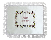 Embroidered Satin Challah Cloth with Fringe for Shabbat and Holidays