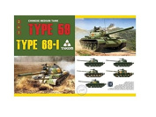Takom 1/35 Chinese Medium Tank Type 59/69 2 in 1 Limited Edition No. 2069